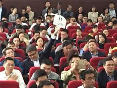 """南京7月12日再次推出8幅地块 有利于缓解""""地荒""""现象"""