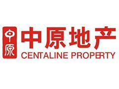 中原:料下半年工商铺整体买卖4300宗 较上半年上升3.31%