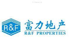 富力地产宣布收购恒基兆业在广州的两个重点项目