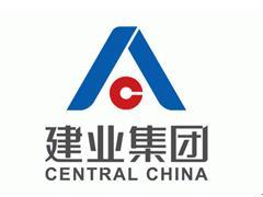 建业地产委任邓任雨为公司秘书及授权代表 7月10日起生效