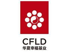 华夏幸福两子公司拟以34.15亿回购北京、张家口公司股权