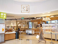 奈雪の茶:不忘初心 做茶饮市场的创新者和推动者