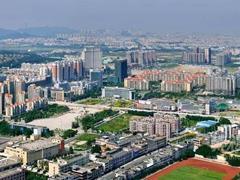 东莞尚有89宗计划供应商住地未入市 面积合计313.9万�O