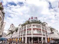 戴德梁行:厦门商业创新加速 购物中心空置率下降
