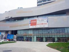 武汉上半年核心商圈空置率下降26% 优质商场租金微降0.48%