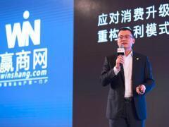 三年实现线上渠道三步曲  金鹰商贸CEO苏凯揭露年利润22%增长秘籍