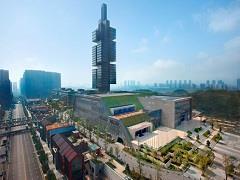 中天金融公告:拟参与贵阳农村商业银行增资扩股