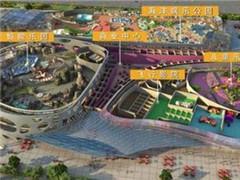 """万达""""甩卖""""万达文旅城:原想投资5千亿叫板迪士尼"""