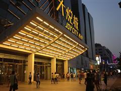 大悦城地产预计上半年综合溢利同比增长超过150%