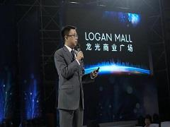 龙光商业:自持物业面积近80万方 南宁商业广场聚焦创意新生代