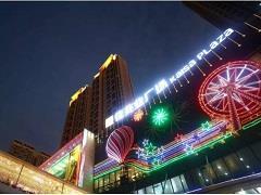 乐凯撒进驻深圳布吉佳兆业广场 带动片区年轻化消费新趋势