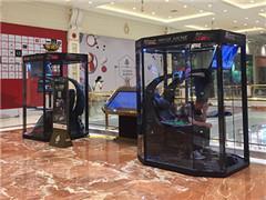 """上海环球港商场现""""老公休息舱"""" 可玩游戏体验待提升"""