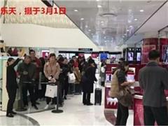"""韩国免税店重现中国游客抢购?真相可能""""打脸""""了!"""