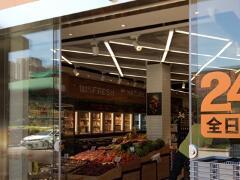福州首现全天候营业生鲜超市 可行性尚属测试阶段