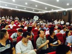 南京7月拍地收入554亿 共30幅地块平均溢价率96.6%