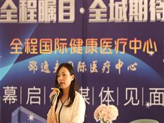商场跨界玩医疗 全国首家Medical Mall落户杭州大厦