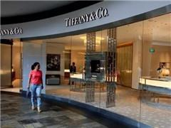 Tiffany任命前宝格丽高管为新CEO 他能扭转颓势吗?