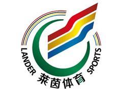 莱茵体育获杭州闲林港地块面积1.25万�O 将建城市体育综合体