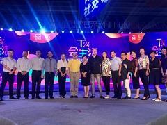 24h不打烊 泰祥国际T24生活娱乐中心举行品牌发布会
