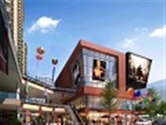 合力入驻仁怀国酒城 抢占70万人口高端消费市场