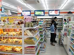 台媒看大陆无人超市开幕:台湾的便利店快要完了