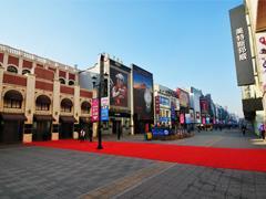 沈阳17家商业综合体营业面积达110万�O 业态以购物、餐饮为主