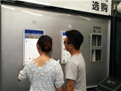 广州F5未来商店现场体验:出货速度较慢 晚间现缺货