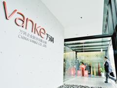深圳万科上半年销售278.27亿 市场占有率达11.18%