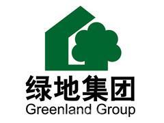 绿地集团签约鹤山市政府 将共同打造鹤山特色小镇