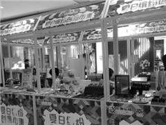 """共享经济入侵广州购物中心:正佳广场等推出""""市集"""""""