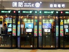 迷你KTV成购物中心碎片化消费业态新宠 风靡过后出路在哪?