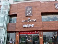 咖啡陪你、豪丽斯等韩系咖啡馆入华为何遭遇全线溃败