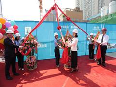 环球西安中心一期项目启动礼暨奠基仪式隆重举行