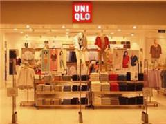 销售增长8.9%、净利润却远低于预期 优衣库怎么了?