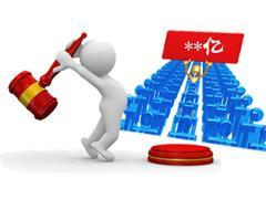 """一代""""鞋王大亨""""百丽7月18日停止交易 7月27日正式退市"""