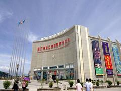 新疆霍尔果斯正成投资热土 为何瞬间涌入大量企业?