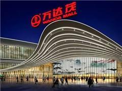 南京仙林商业升级:金鹰奥莱城升级 万达茂2018开业