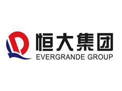 中国恒大遭华人置业举牌5% 总代价约为81亿港元