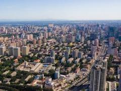 北京昨日出让3宗地揽金113亿 房企真的要进入补库存模式?