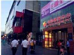 开业9年 港惠购物中心为啥被称惠州最赚钱购物中心?