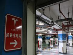 福州首家特斯拉超级充电站进驻东江滨・名城中心
