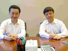 万达集团、融创中国、富力地产三方公告出售资产细节