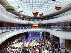 新昌・海洋城正式开业 打造创新商业领域新标杆