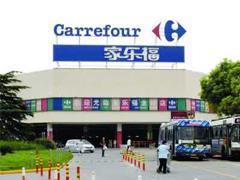 家乐福将要打造年轻化购物中心 朝体验式消费发展