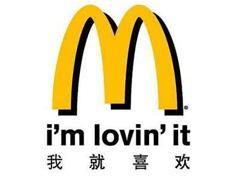 印度多家麦当劳餐厅暂停营业 竟因营业执照到期?