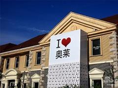 深耕购物环境 奥莱和社区购物中心领跑南京实体商业