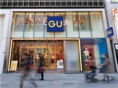 每日时尚要闻:美邦升级变年轻 优衣库姐妹品牌GU换口号