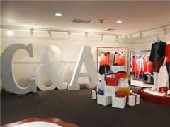 快时尚品牌C&A继续全球调整 俄罗斯11家门店将全部关闭