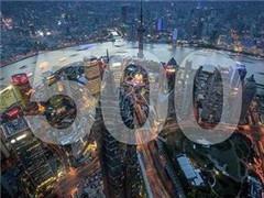 2017《财富》世界500强:中国115家企业入围 碧桂园新上榜