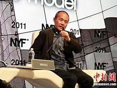 房企大佬王石:我的成功就是万科不再需要我的时候